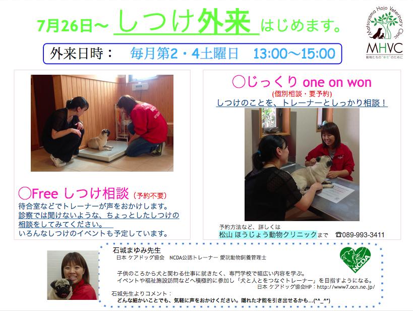 スクリーンショット 2014-07-03 21.46.31
