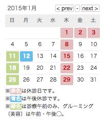 スクリーンショット 2014-12-29 3.20.00
