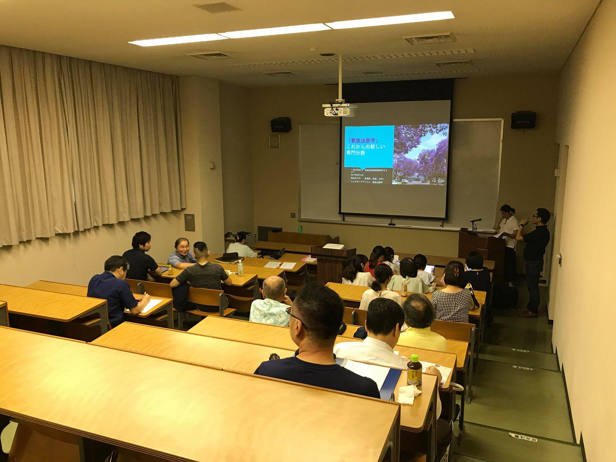 「これからの日本、人とペットの良い関係」講演会に参加してきました。