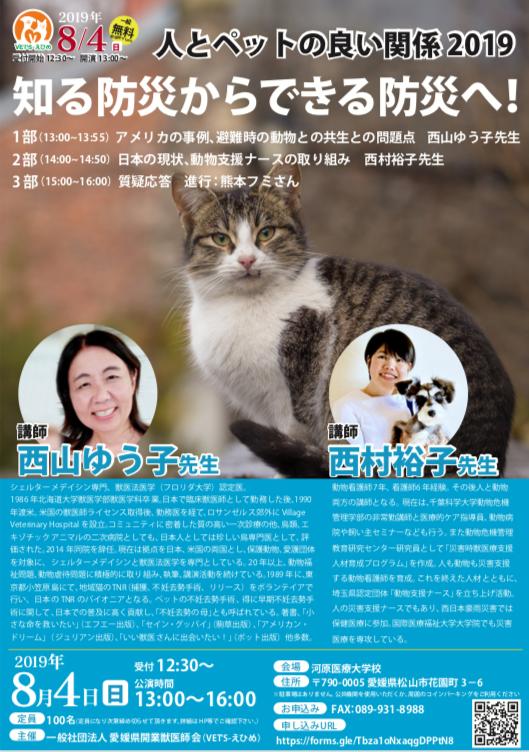 今年も西山ゆう子先生の講演会が開催されます!